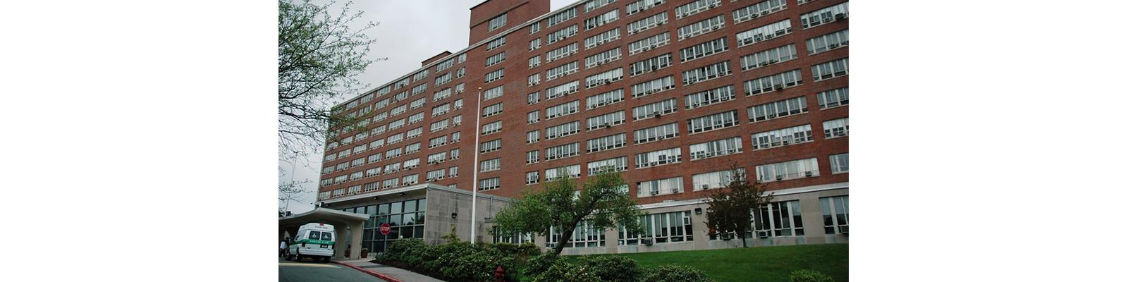 Lemuel Shattuck Hospital Correctional Unit